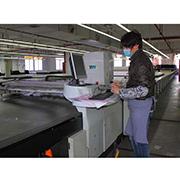 Fujian Great Fashion Industry Co. Ltd - Our Auto Cutting Machine