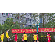 Shenzhen Everbest Machinery Industry Co. Ltd - Our company culture