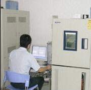 Shenzhen Aoedi Technology Co.Ltd - Computerized environment test