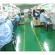 Shenzhen Fedy Technology Co.,Ltd - Chip Checking