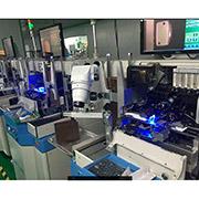 Shenzhen Fedy Technology Co.,Ltd - Testing of SMD LED