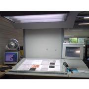 Ningbo Widen Textile Co., Ltd. - Plate Making Area