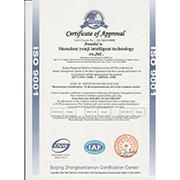 SHENZHEN YUNJI INTELLIGENT TECHNOLOGY CO.,LTD - Our ISO 9001 certificate