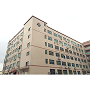 Shenzhen Lingbenyang Industry Co. Ltd - Our Company Building