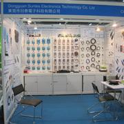 Dongguan Suntes Electronics Technology Co. Ltd - SUNTES attend 2014 April Global Sources Fair in HK