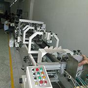 Dongguan Obaya Packaging Co.Ltd - Our Automatic Box Machine