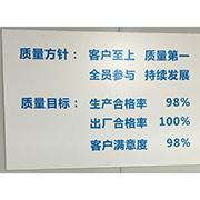 Shenzhen Ares Technology Co. Ltd - We Should Focus Our Work on Customer