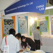 Chipsen Electronics Technology Co. Ltd - Hong Kong Electronics Fair