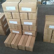 Qingdao Zehan Machinery Manufacturing Co. Ltd - Our Packaging Box