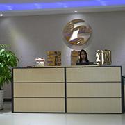 Shenzhen Bolinia Technology Co. Ltd - Our Reception Desk