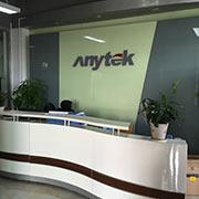 Shenzhen Anytek Information Technology Co. Ltd - Our Reception Area