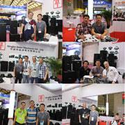 Ningbo Dator Electronic Co. Ltd -