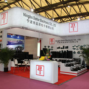 Ningbo Dator Electronic Co. Ltd - Pro Sound Exhibition in Shanghai