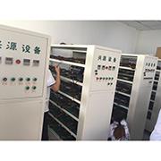 Shenzhen Anytek Information Technology Co. Ltd - Our Aging Tester