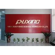 Xiamen Puxing Electronics Science & Technology Co. Ltd - Our reception desk