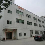 Shenzhen Jipu Electronics Co. Ltd - Our Company Building