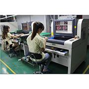H.C.C.International Limited. - AOI Testing