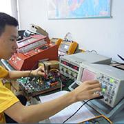 H.C.C.International Limited. - Function Testing