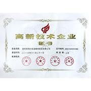 Shenzhen E-Ran Technology Co. Ltd - Our High-tech Enterprise Certificate