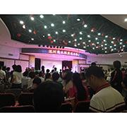 Mitra Electronics Co., Ltd - Meeting