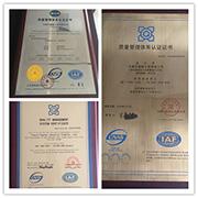 Tianjin Yuantai Derun Pipe-Making Group Co., Ltd - Certificate of Quality System