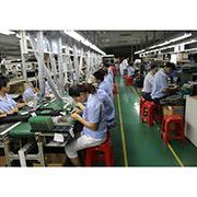 H.C.C.International Limited. - DIP Production Line