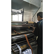 Dongguan Yihong Webbing Co.,Ltd. - Printing Machine