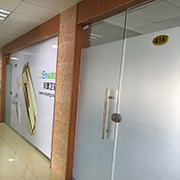 Enwater Sanitary Ware Industrial Co., Ltd. - Our Office