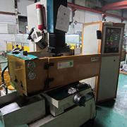 Recase International Trading (Dalian) Co. Ltd - Our Machinery