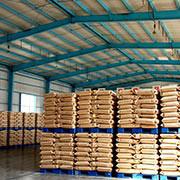 Recase International Trading (Dalian) Co. Ltd - Our Materials