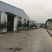 Qingdao Yuding Metal Products Co. Ltd - Our Factory Building