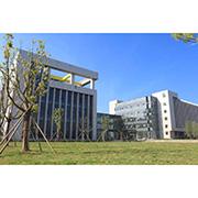 Zhejiang Zhongneng Industry Group Co. Ltd - Our company building