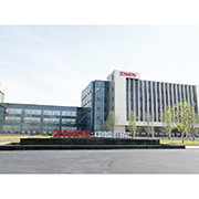 Zhejiang Zhongneng Industry Group Co. Ltd - Our company front appearance