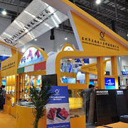 Huada Superabrasive Tool Technology Co. Ltd - Our exhibition booth