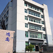 Quanzhou Hogao Arts And Crafts Co., Limited - Front entrance of our factory