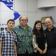 Shenzhen KEP Technology Co. Limited - Meeting with buyers