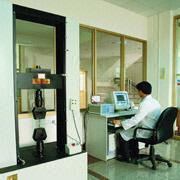 Guangdong JMA Aluminium Profile Factory (Group) Co. Ltd - Omnipotent material testing machine