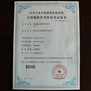 Shenzhen Hongyesheng Technology Co.Ltd - Our Other Certificate