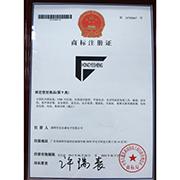 Shenzhen Hongyesheng Technology Co.Ltd - Our Hongyesheng Trademark Registration Certificate