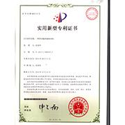 Zhongshan Kingrong Electronics Co. Ltd - Multifunctional plug patent