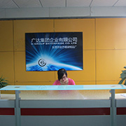 Dongguan G Group Headwear Co.,Ltd - Our Reception Area