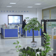 Shenzhen Runray Electronic Co. Ltd - Our sales department