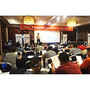 Shengzhen Maya Electronics Creation Co.Limited - Launching of Our New Product