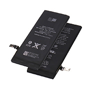 Shenzhen Wanshuntong Science & Technology Co. Ltd - Replacement Batteries for iPhone