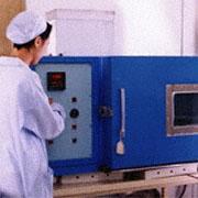 Xiamen Ocular Optics Co. Ltd - Reliability trials