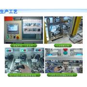 Changzhou Shengjie Electronic Co. Ltd - Our test equipment