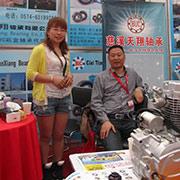 Cixi Tianxiang Bearing Co., Ltd - Our Exhibition