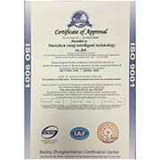 SHENZHEN YUNJI INTELLIGENT TECHNOLOGY CO.,LTD - Our ISO 9001 updated certificate