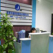 JMC Electron Co.,Ltd - Our factory reception hall