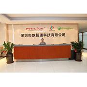 Shenzhen QR Technology Development Corporation Limited - Reception Desk